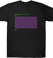 See our goodies based on 'C64 maze generator'
